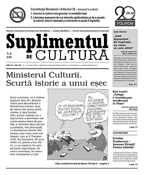 suplimentul de cultură ediţia online